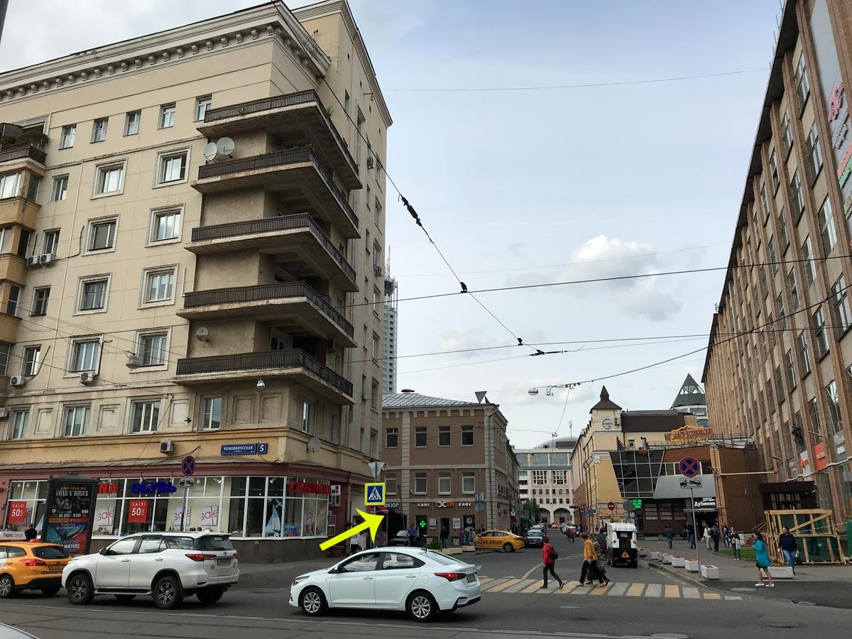 Схема проезда: Москва,