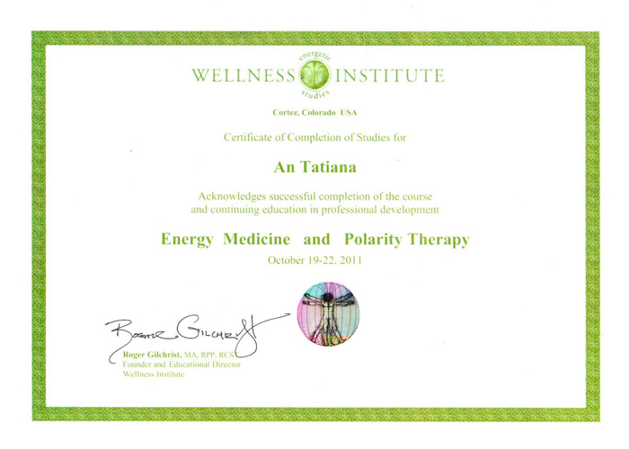 Октябрь 2011 г. Energy Medicine and Polarity Therapy